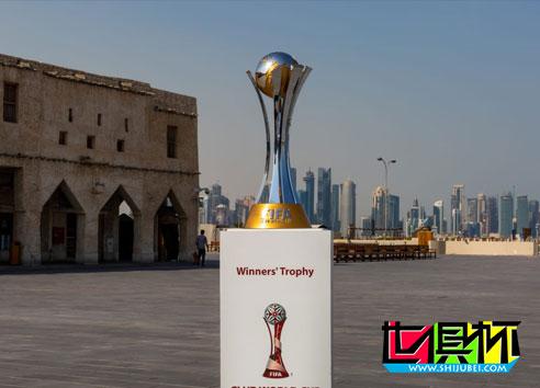 FIFA官网:上周五在著名的Souq Waqif上展出世俱杯冠军奖杯