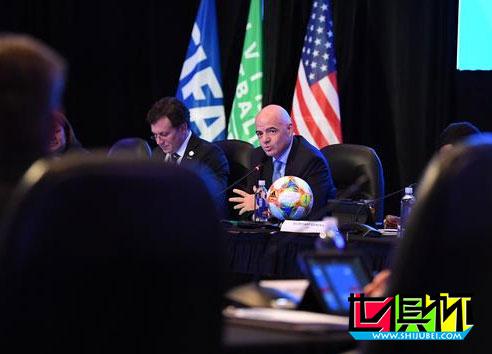 国际足联强推世俱杯遭欧足联抵制,也有豪门表示支持-第1张图片-世俱杯
